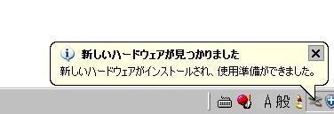 yamaha-pjp-25urset.JPG