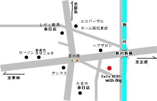 香川県高松市春日町546-2 カフェ ハーズ マップ地図