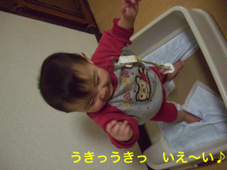 CIMG6976.jpg