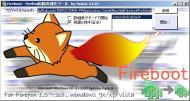 2009052803Firefox速度向上