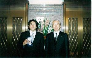 兵庫県知事から優秀団体賞を受賞