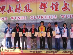 世界伝統武術大会メダリスト達と
