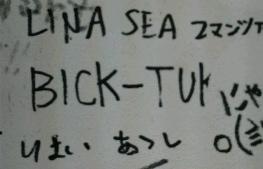 BICK-TUCK