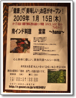 1_20090113075213.jpg