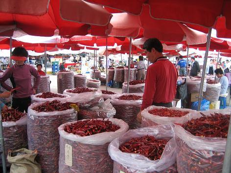 牡丹市場3