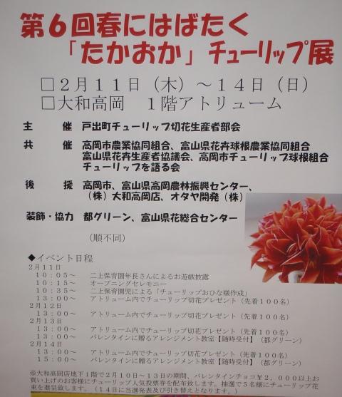 aP2115423.jpg
