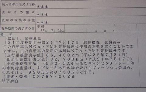 aP9226843.jpg