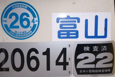 aPC210467.jpg