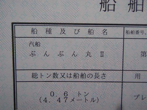 aPC210471.jpg