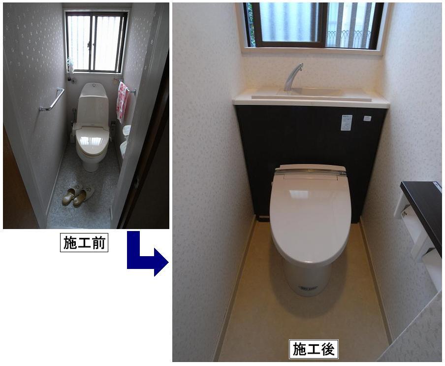 2009_07_30_03.jpg