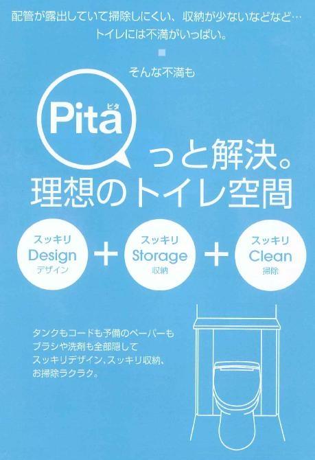 Pita001.jpg