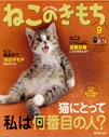 neko_newcover.jpg