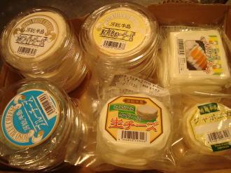KOMAGATAさんのチーズ