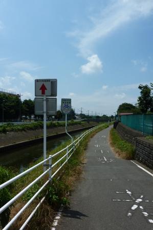 blog_境川CR200609