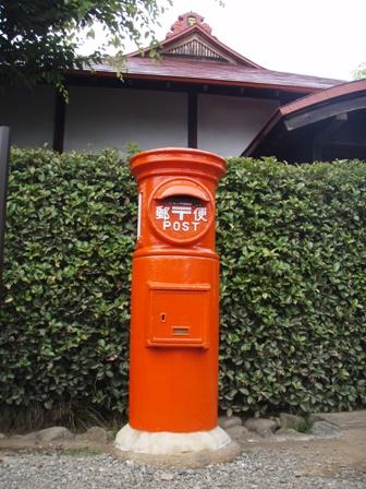 blog_旧郵便局270609