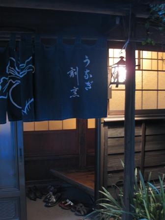 blog_一二三店離れ190709