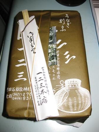 blog_うなぎ梅190709