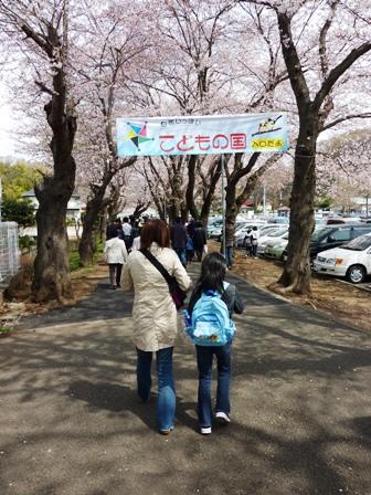 blog_entrance050409.jpg