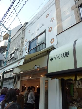 blog_gyouretsu150309.jpg