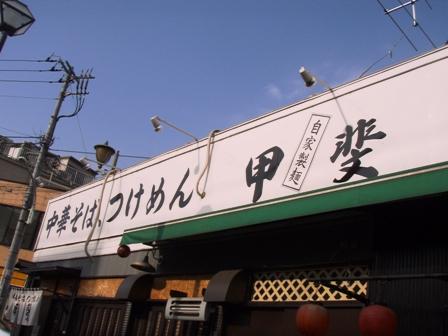 blog_kai150209.jpg