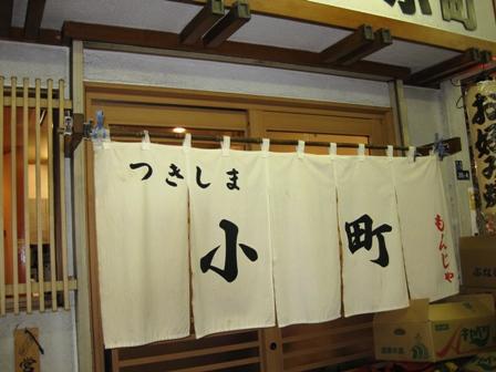 blog_komachi201208.jpg