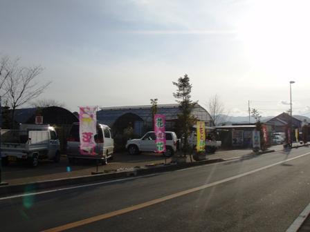 blog_nirayama070209.jpg