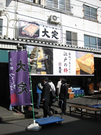 blog_oosada210209.jpg