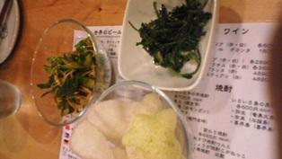 blog_otsumami230109.jpg