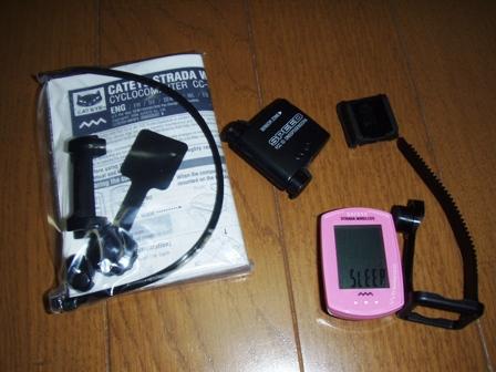 blog_pinkcycom120409.jpg