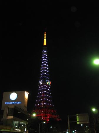 blog_tokyotowersmall201208.jpg