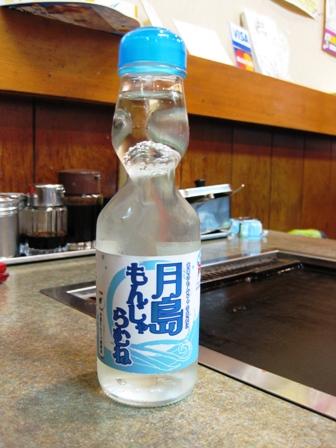 blog_tsukishimalamune201208.jpg