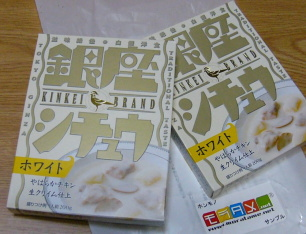 diary2007-9-10.jpg