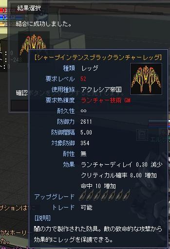 55C防具