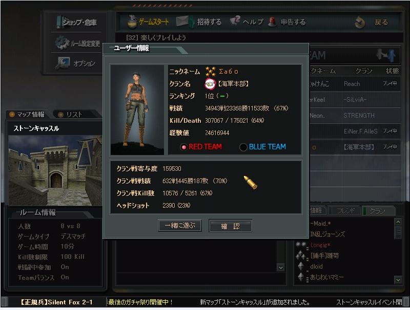 honnmononohoshix5WW