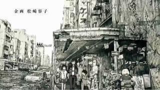 台東区松が谷・かっぱ橋商店街