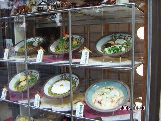 foodsample.jpg