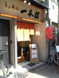 VFSH0184.JPG