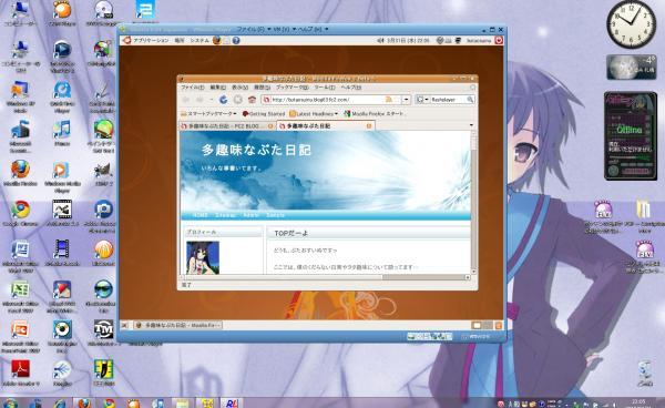 2010y03m31d_220523779_convert_20100331221836.jpg