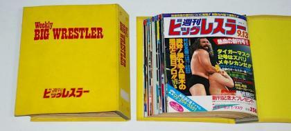 b07big_wrestler.jpg