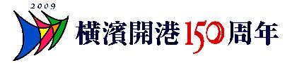 yokohama150_2.jpg