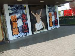 2009_04190058.jpg