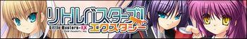lbex_banner02.jpg