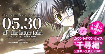 top20080523nkymria.jpg
