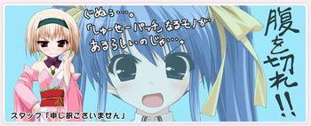 top_main_r.jpg