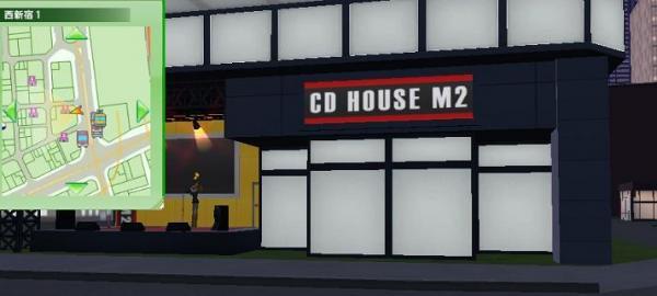 cd-house1.jpg