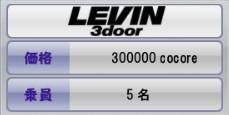 levin1.jpg