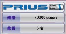 new-prius1.jpg