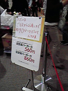 2008033012100000.jpg