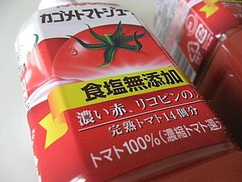 ポークのオニオン トマトソース9