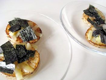 山芋のチーズ焼き2